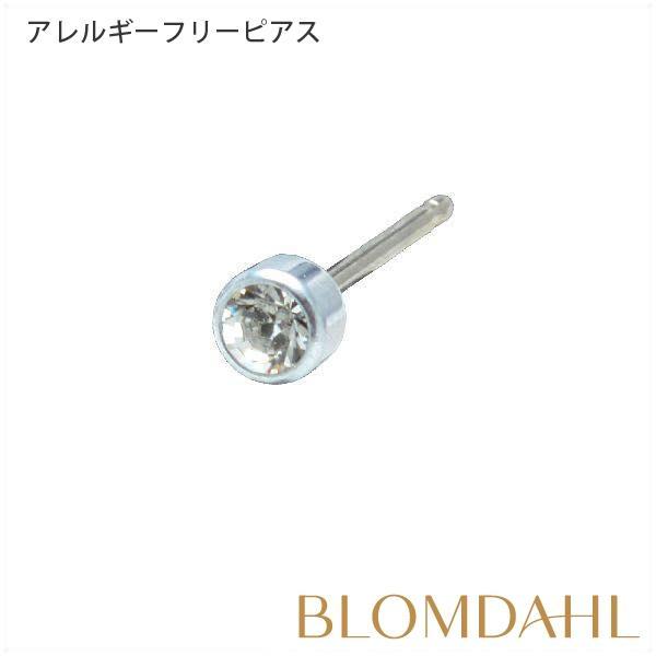 ピアス アレルギー対応 純チタン シルバー 丸型 3mm クリスタル レディース 15-1402-01|blomdahljapan