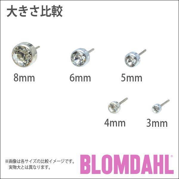 ピアス アレルギー対応 純チタン シルバー 丸型 3mm クリスタル レディース 15-1402-01|blomdahljapan|05