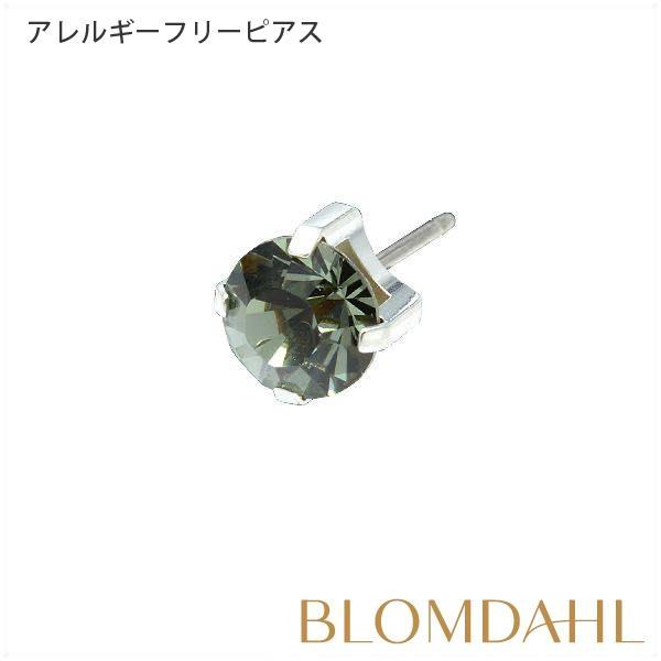 ピアス アレルギー対応 純チタン シルバー 立爪 7mm キュービックジルコニアブラックダイアモンド レディース メンズ 15-1415-12|blomdahljapan