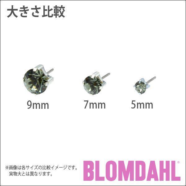 ピアス アレルギー対応 純チタン シルバー 立爪 7mm キュービックジルコニアブラックダイアモンド レディース メンズ 15-1415-12|blomdahljapan|05
