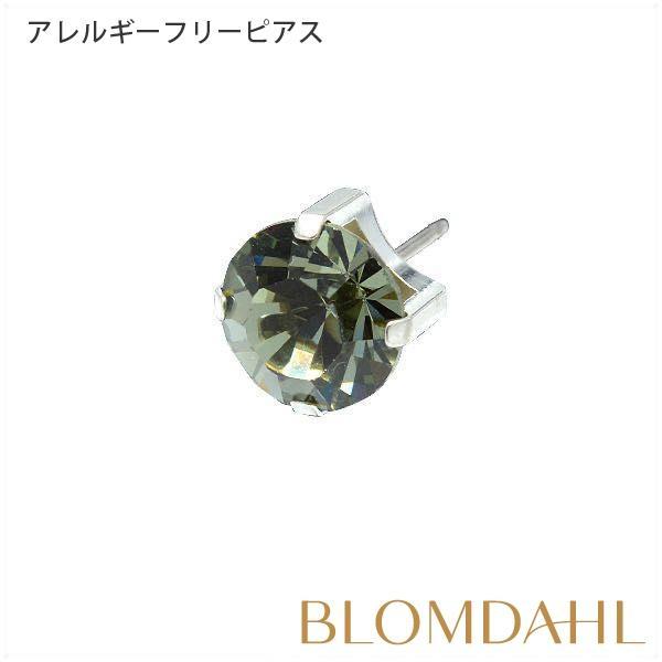 ピアス アレルギー対応 純チタン シルバー 立爪 9mm キュービックジルコニアブラックダイアモンド レディース メンズ 15-1416-12 blomdahljapan
