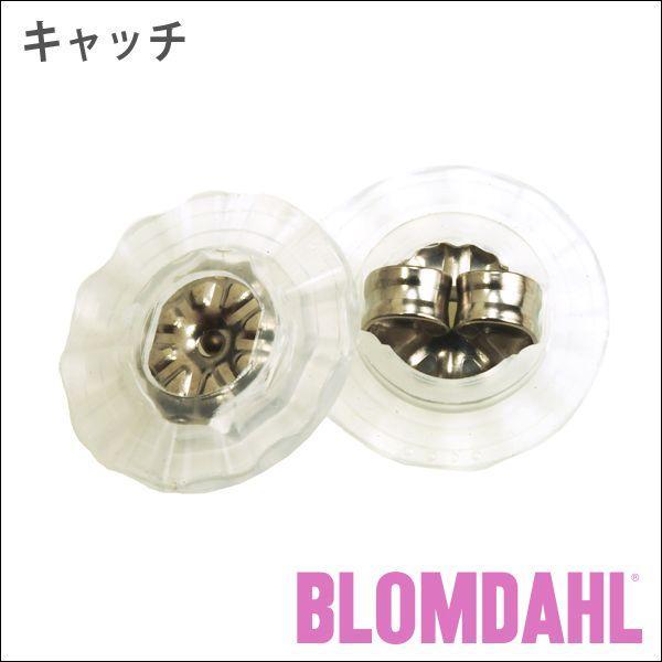 ピアス アレルギー対応 純チタン シルバー 立爪 9mm キュービックジルコニアブラックダイアモンド レディース メンズ 15-1416-12 blomdahljapan 02