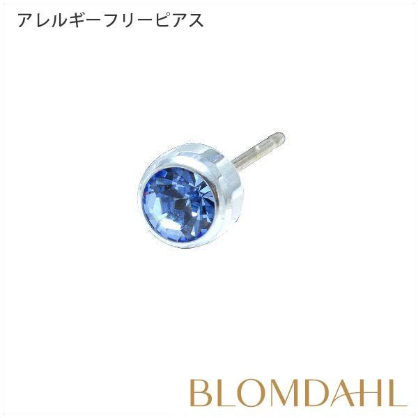 ピアス アレルギー対応 純チタン シルバー 丸型 5mm アレキサンドライト レディース 15-1424-06|blomdahljapan