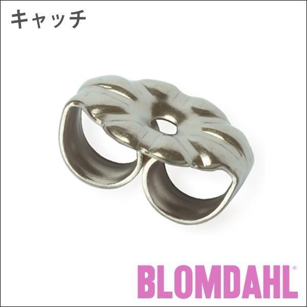 ピアス アレルギー対応 純チタン シルバー ブリリアンス ハロー ブラックダイヤモンド 8mm レディース 15-1465-12|blomdahljapan|02