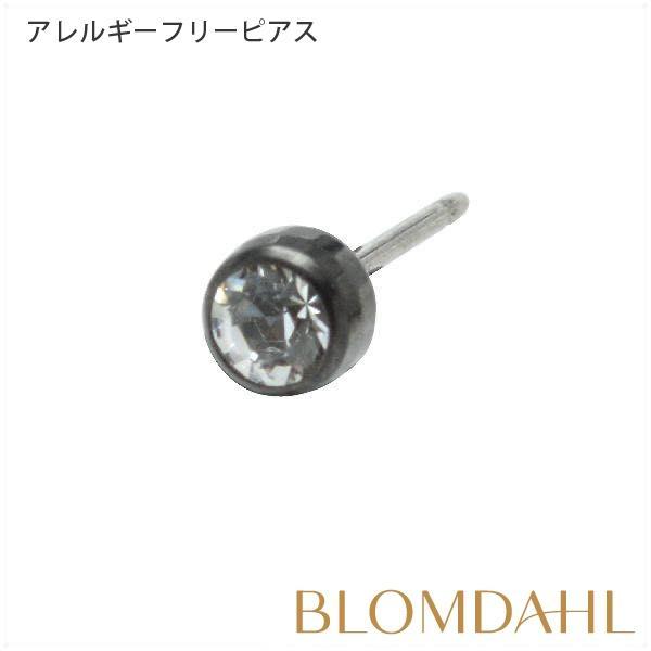 ピアス アレルギー対応 純チタン ブラック 丸型 4mm クリスタル レディース 15-1501-01|blomdahljapan