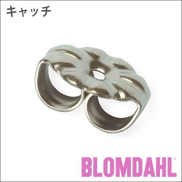 ピアス アレルギー対応 純チタン ブラック 丸型 4mm クリスタル レディース 15-1501-01|blomdahljapan|02