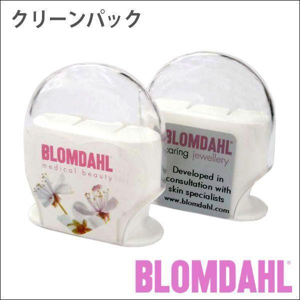 ピアス アレルギー対応 純チタン ブラック 丸型 3mm クリスタル レディース 15-1502-01|blomdahljapan|04