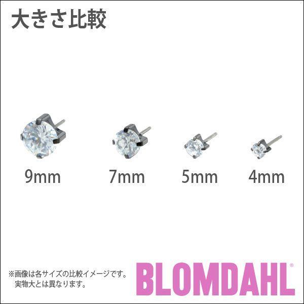ピアス アレルギー対応 純チタン ブラック 立爪 9mm キュービックジルコニア レディース メンズ 15-1516-30|blomdahljapan|05