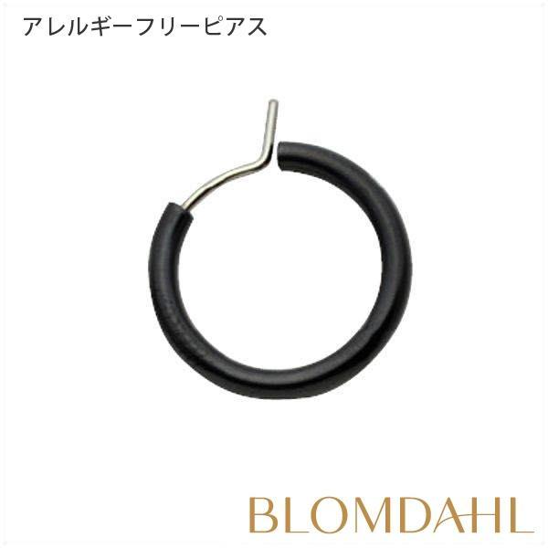 ピアス アレルギー対応 純チタン ブラック 17mm フープ レディース 15-1547-00|blomdahljapan