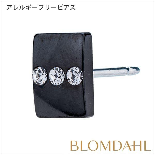 ピアス アレルギー対応 純チタン ブラック トリプルクリスタル 8mm クリスタル レディース 15-1564-01|blomdahljapan