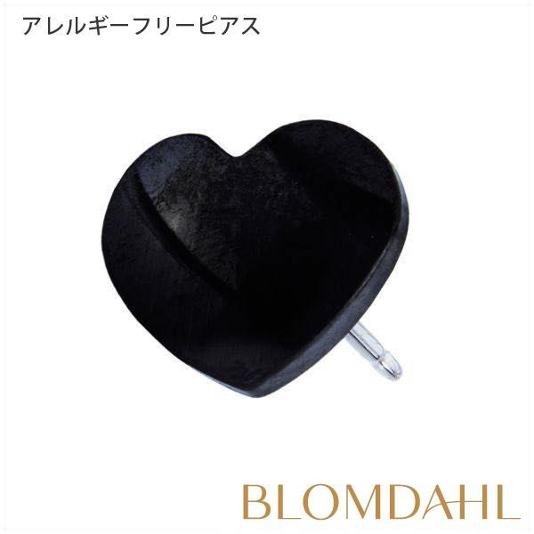 ピアス アレルギー対応 純チタン ブラック ハート 8mm レディース 15-1572-00|blomdahljapan