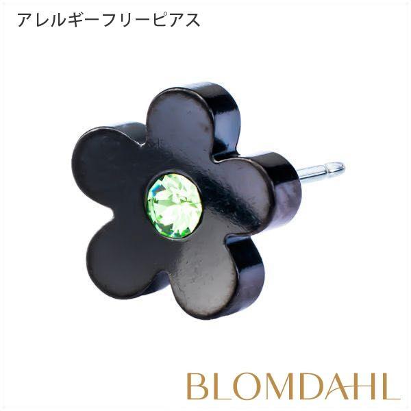 ピアス アレルギー対応 純チタン ブラック フラワー ペリドット 8mm レディース 15-1573-16|blomdahljapan