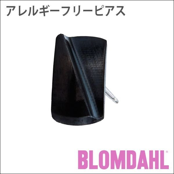 ピアス アレルギー対応 純チタン ブラック スプリット 8mm レディース 15-1574-00 blomdahljapan