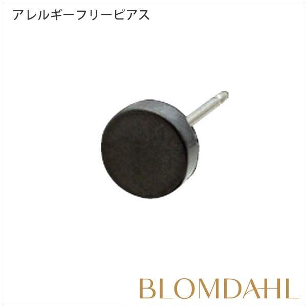 ピアス アレルギー対応 純チタン ブラック 6mm パック レディース 15-1576-00|blomdahljapan