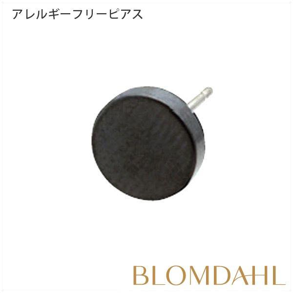ピアス アレルギー対応 純チタン ブラック 8mm パック レディース メンズ 15-1577-00|blomdahljapan