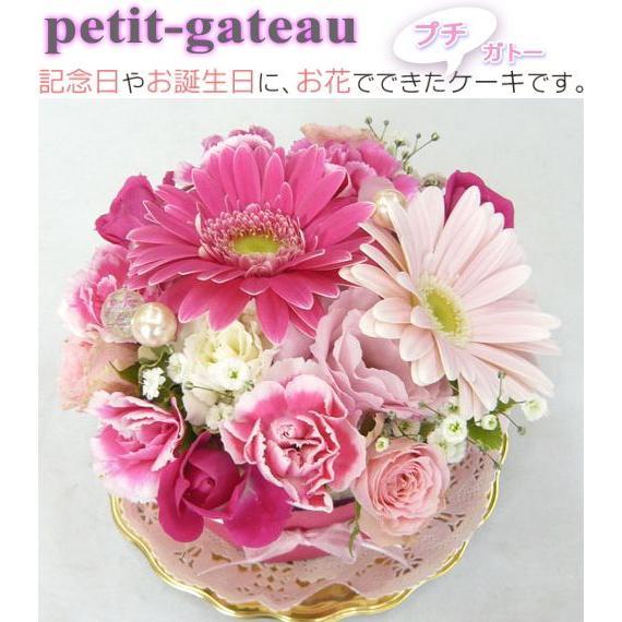 安心と信頼 フラワーケーキ ブルーマート☆プチ スイートケーキ ガト− 正規品送料無料