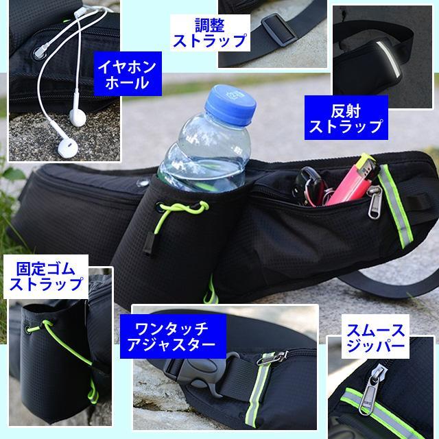 ランニングポーチ ペットボトル ホルダー ウェスト バッグ ポーチ ドリンク ボトル ポシェット 2Way|bloomheart-store|07