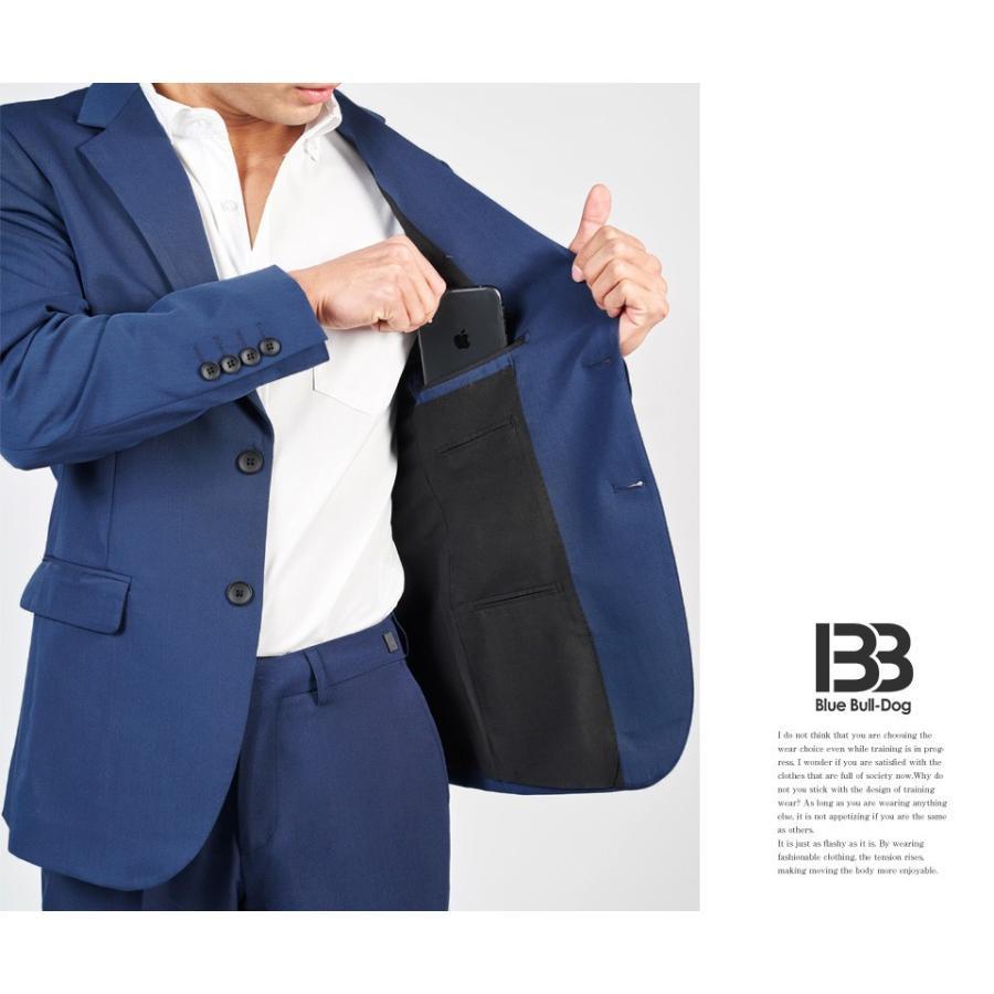 ブルー ブルドッグ スーツ