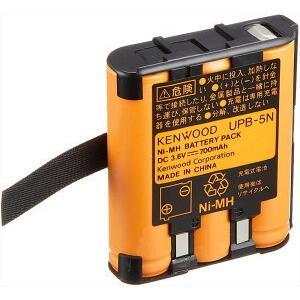 キャンペーンもお見逃しなく JVCケンウッド 充電式ニッケル水素 UBZ-LM20 バッテリーパック UBZ-LK20対応 超安い UPB-5N