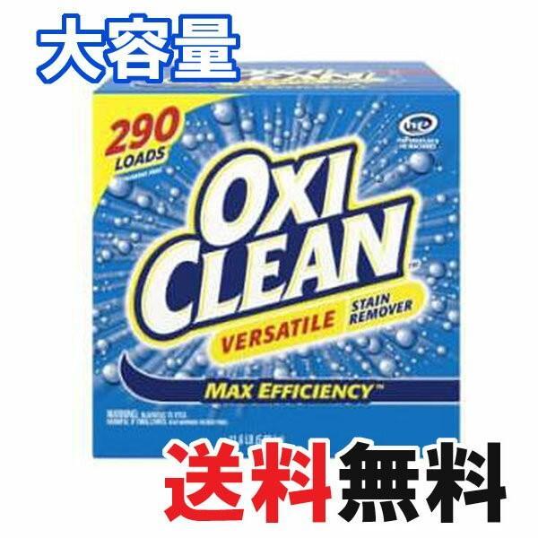 訳あり 爆安 送料無料 アメリカ製 大容量 5.26kg エコ オキシクリーン 漂白剤 買取 マルチパーパスクリーナー 洗濯洗剤 シミ取り