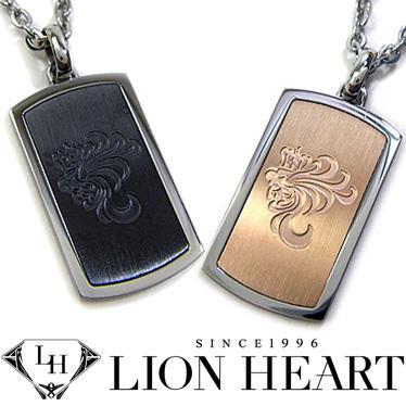 割引発見 ライオンハート ペアネックレス メンズ レディース LION HEART Howl プレートペンダント (2本セット) 04N150SL/04N150SM ステンレスネックレス, 美浜町 ae9e3e9b