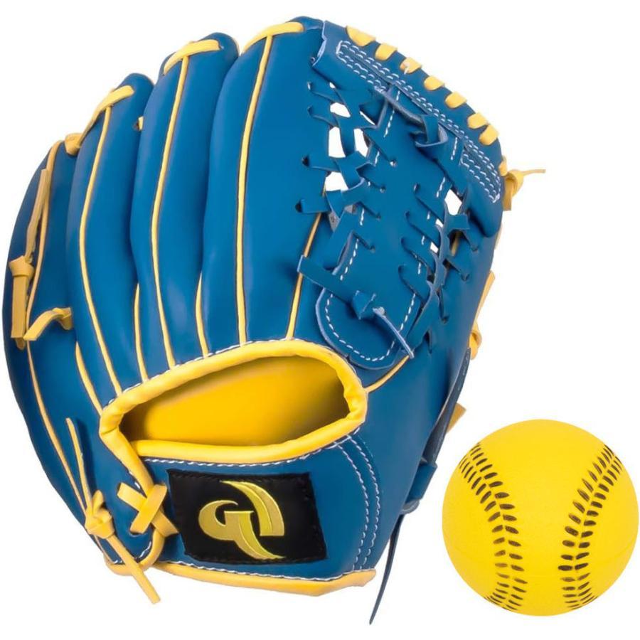 [GP] 野球 グローブ 幼児用 8インチ 右投げ 左投げ ボール付き キャッチボール blue-sports