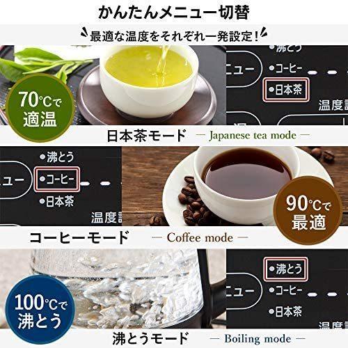 アイリスオーヤマ 電気ケトル 1.5L ガラスタイプ 温度設定 保温 ブラック IKE-G1500T-B (2)ガラス)|bluebird-shoji|05