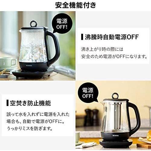アイリスオーヤマ 電気ケトル 1.5L ガラスタイプ 温度設定 保温 ブラック IKE-G1500T-B (2)ガラス)|bluebird-shoji|06