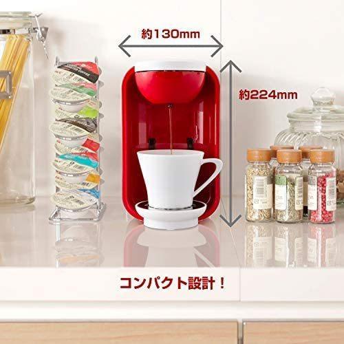 UCC コーヒーメーカー [ドリップポッド] 本格 ドリップコーヒー カプセル式 (ホワイト×レッド) (ホワイトxレッド 5-6カップ)|bluebird-shoji|02