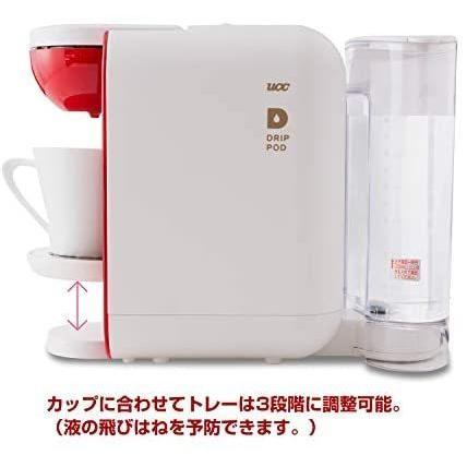 UCC コーヒーメーカー [ドリップポッド] 本格 ドリップコーヒー カプセル式 (ホワイト×レッド) (ホワイトxレッド 5-6カップ)|bluebird-shoji|05