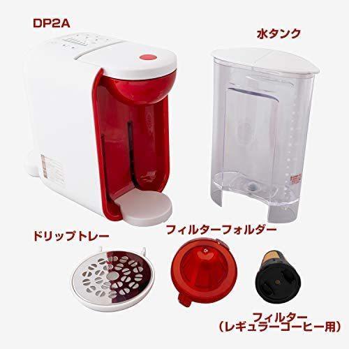 UCC コーヒーメーカー [ドリップポッド] 本格 ドリップコーヒー カプセル式 (ホワイト×レッド) (ホワイトxレッド 5-6カップ)|bluebird-shoji|06
