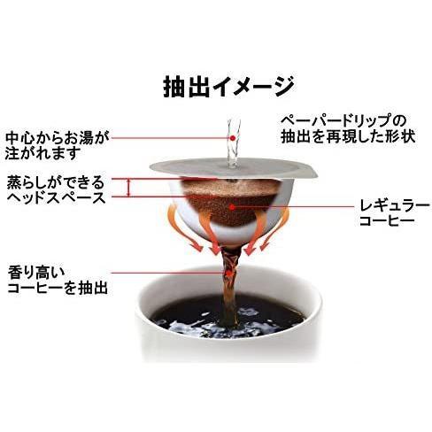 UCC コーヒーメーカー [ドリップポッド] 本格 ドリップコーヒー カプセル式 (ホワイト×レッド) (ホワイトxレッド 5-6カップ)|bluebird-shoji|07