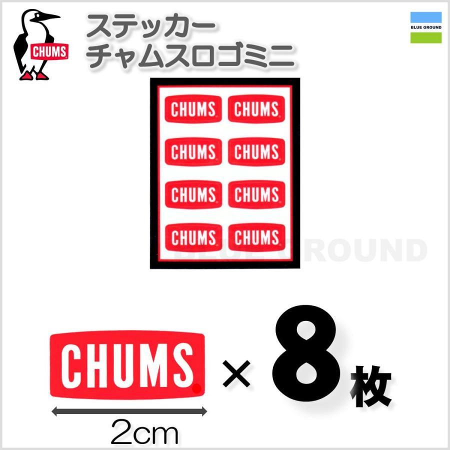 メール便配送 休み チャムス ステッカー 新品未使用正規品 チャムスロゴ ミニ おしゃれ シール ブランド CHUMS