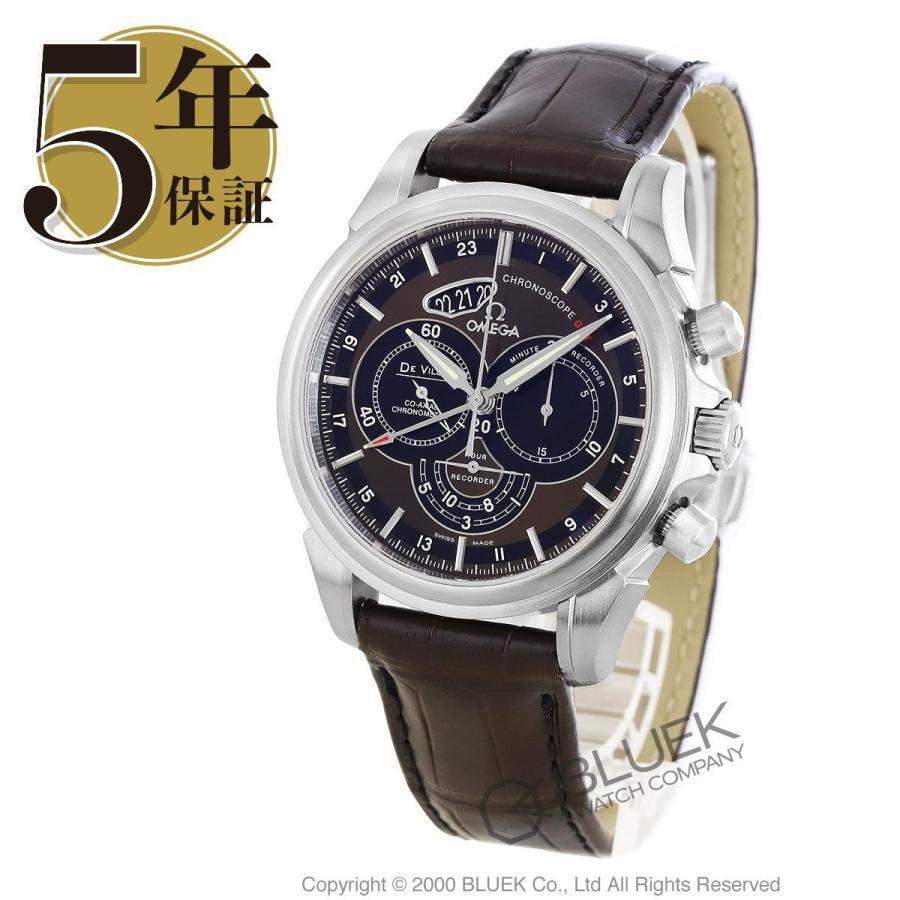 『4年保証』 オメガ クロノグラフ デビル コーアクシャル クロノスコープ GMT クロノグラフ GMT アリゲーターレザー メンズ 腕時計 メンズ OMEGA 422.13.44.52.13.001_8, FALCON BIKE:bc68f6aa --- airmodconsu.dominiotemporario.com