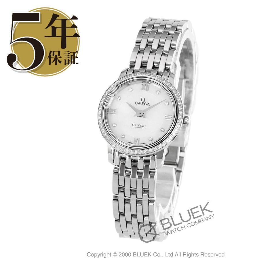 熱販売 オメガ デビル プレステージ ダイヤ 腕時計 レディース OMEGA 424.15.24.60.55.001_8, ハクスイムラ 7f8598d5