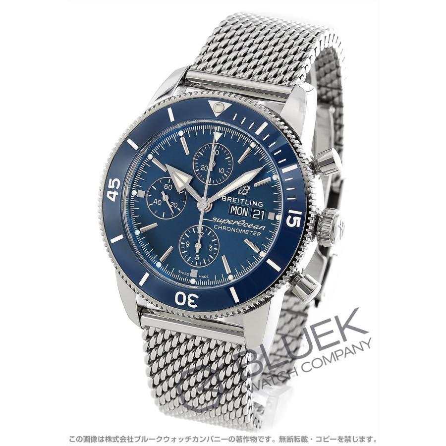 【代引可】 ブライトリング スーパーオーシャン ヘリテージII 44 クロノグラフ 44 腕時計 メンズ メンズ BREITLING 腕時計 A275C-1OCA, 八女郡:99960f6b --- airmodconsu.dominiotemporario.com