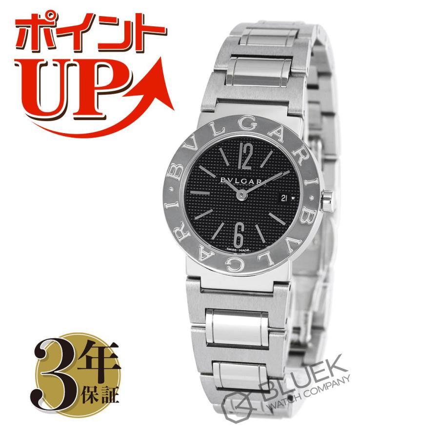 入荷中 ブルガリ ブルガリブルガリ 腕時計 腕時計 レディース BVLGARI BB26BSSD レディース BB26BSSD_8_8, イータイムス:5eed0ba9 --- airmodconsu.dominiotemporario.com