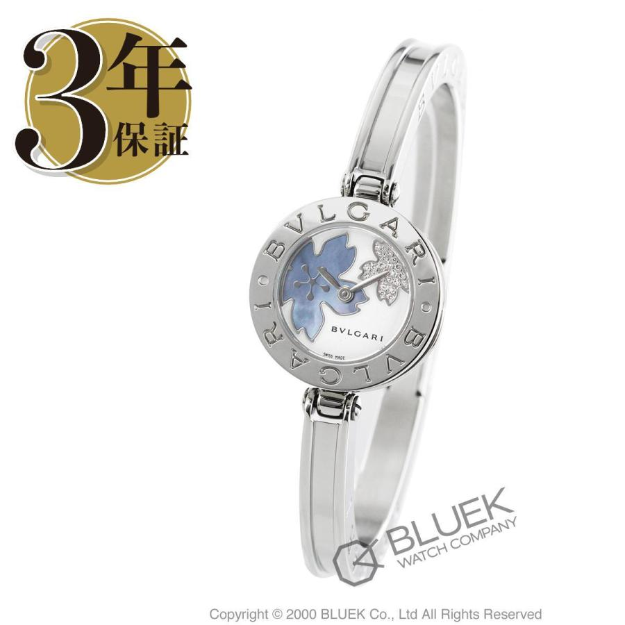 大きな割引 ブルガリ ビーゼロワン ダイヤ 腕時計 レディース BVLGARI BZ22FDSS-M_8, Lise c8dfcb11