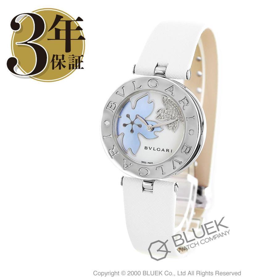 超高品質で人気の ブルガリ ビーゼロワン ブルガリ ダイヤ 腕時計 腕時計 レディース BVLGARI BVLGARI BZ30FDSL_8, 世界の雑貨さぬき和幸:efb4bb90 --- airmodconsu.dominiotemporario.com