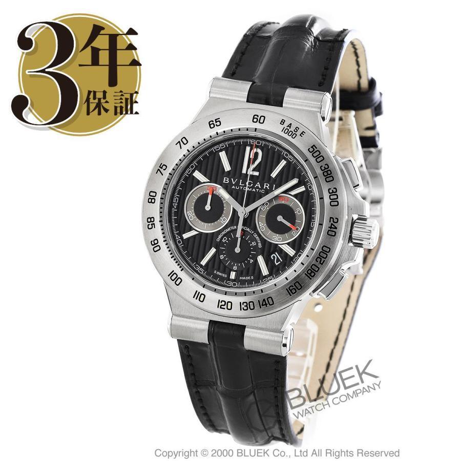 【日本産】 ブルガリ 腕時計 ディアゴノ プロフェッショナル メンズ テラ クロノグラフ アリゲーターレザー 腕時計 メンズ テラ BVLGARI DP42BSLDCH_8, カーキュート:a90bca7a --- airmodconsu.dominiotemporario.com