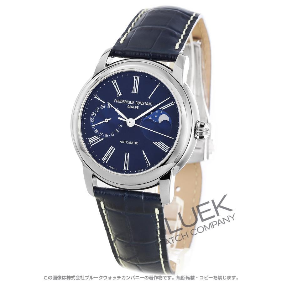 最新発見 フレデリックコンスタント マニュファクチュール クラシック ムーンフェイズ 腕時計 メンズ FREDERIQUE CONSTANT 712MN4H6, アンカーネットワークサービス 5b0868ee