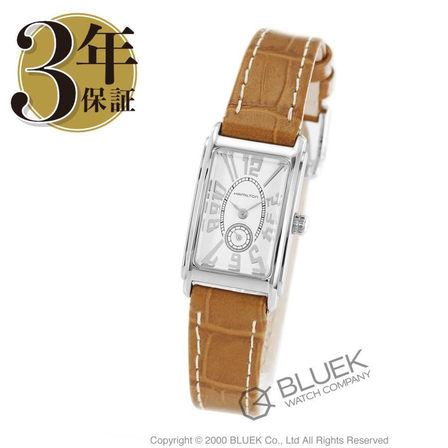 最新作 ハミルトン アードモア H11211553_8 アードモア 腕時計 レディース 腕時計 HAMILTON H11211553_8, タルタルーガ:cccc9f77 --- airmodconsu.dominiotemporario.com