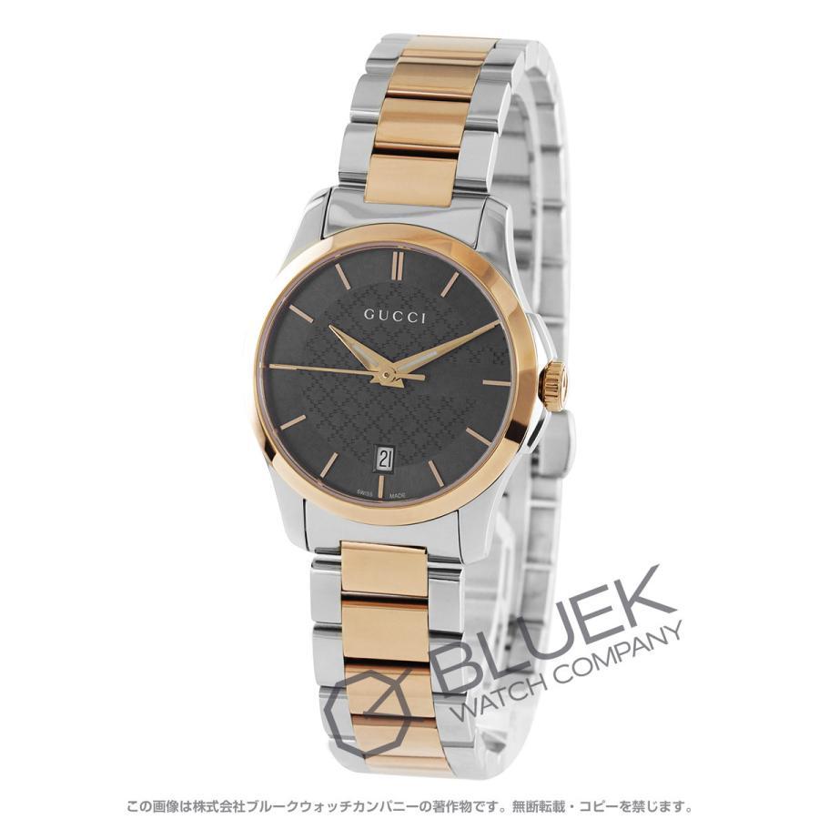 【楽天最安値に挑戦】 グッチ Gタイムレス 腕時計 レディース GUCCI YA126527, 大分県国東市 97602379