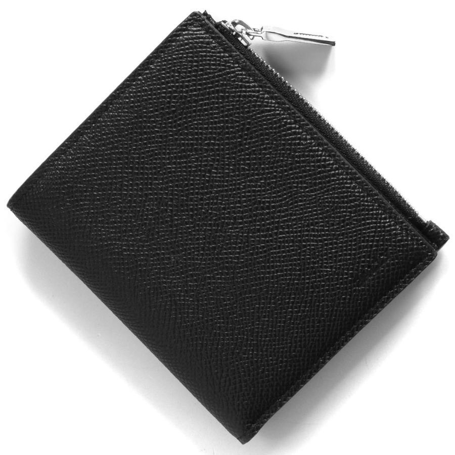 【即発送可能】 バリー 二つ折り財布 財布 メンズ バナー バナー 財布 ブラック&レッド BUNNER BALLY B 216 6228998 BALLY, 瑞穂市:c097339e --- sonpurmela.online