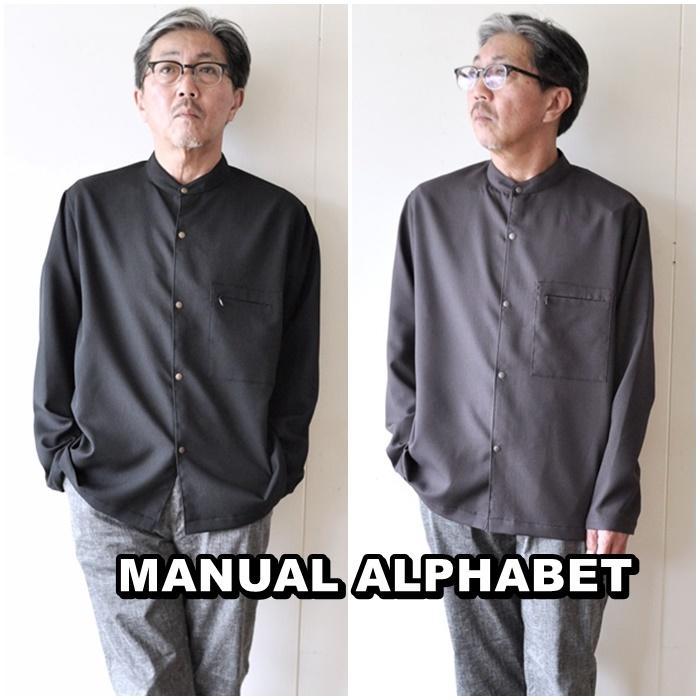 MANUAL   MANUALALPHABET マニュアルアルファベット バンドカラーシャツ MAS526 blueline