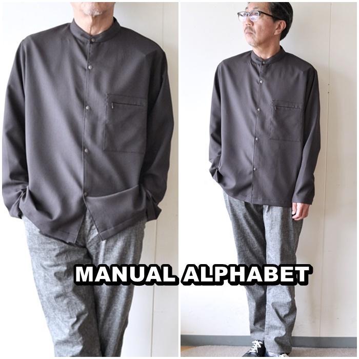 MANUAL   MANUALALPHABET マニュアルアルファベット バンドカラーシャツ MAS526 blueline 02