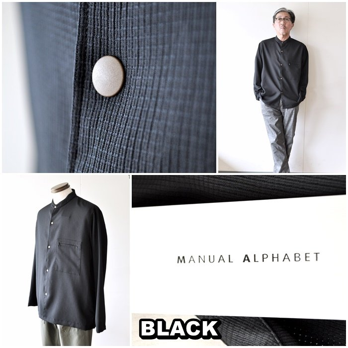 MANUAL   MANUALALPHABET マニュアルアルファベット バンドカラーシャツ MAS526 blueline 10