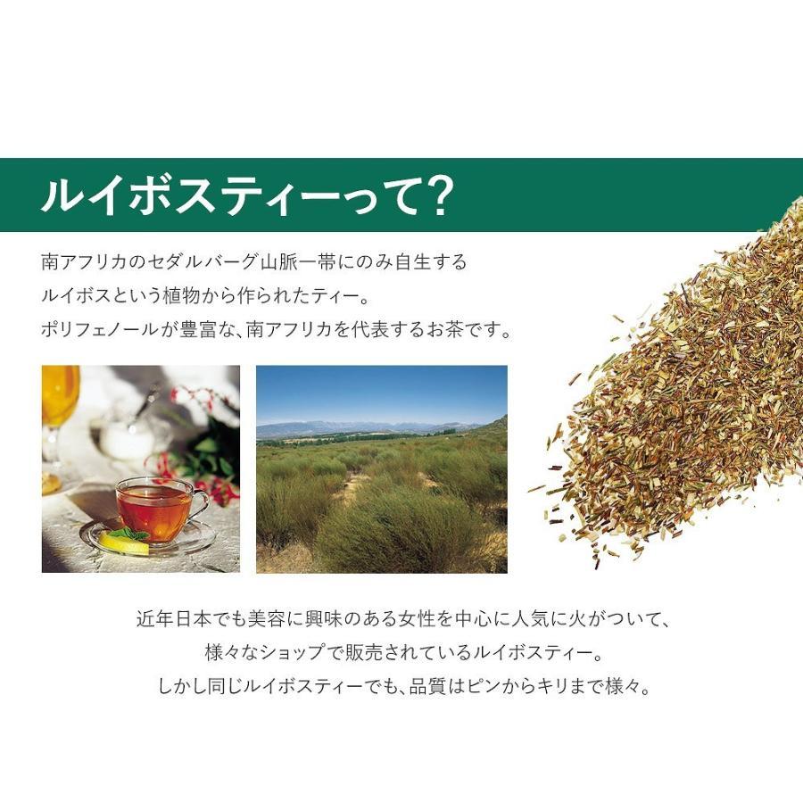 グリーンルイボスティー 51包 最高級茶葉JP16使用 テトラパック 入れっぱOK 有機栽培 ノンカフェイン 水出しOK bluemoon-herb 02