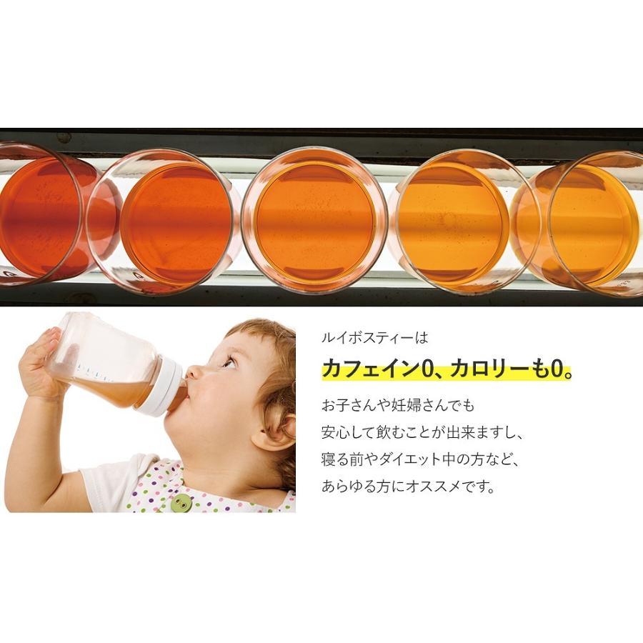 グリーンルイボスティー 51包 最高級茶葉JP16使用 テトラパック 入れっぱOK 有機栽培 ノンカフェイン 水出しOK bluemoon-herb 07