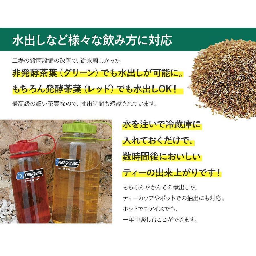 グリーンルイボスティー 51包 最高級茶葉JP16使用 テトラパック 入れっぱOK 有機栽培 ノンカフェイン 水出しOK bluemoon-herb 09